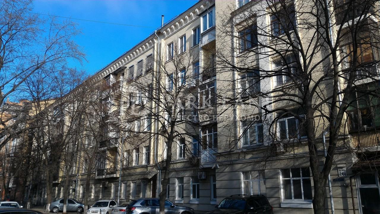 Квартира ул. Панаса Мирного, 2/44, Киев, Z-1458490 - Фото 3