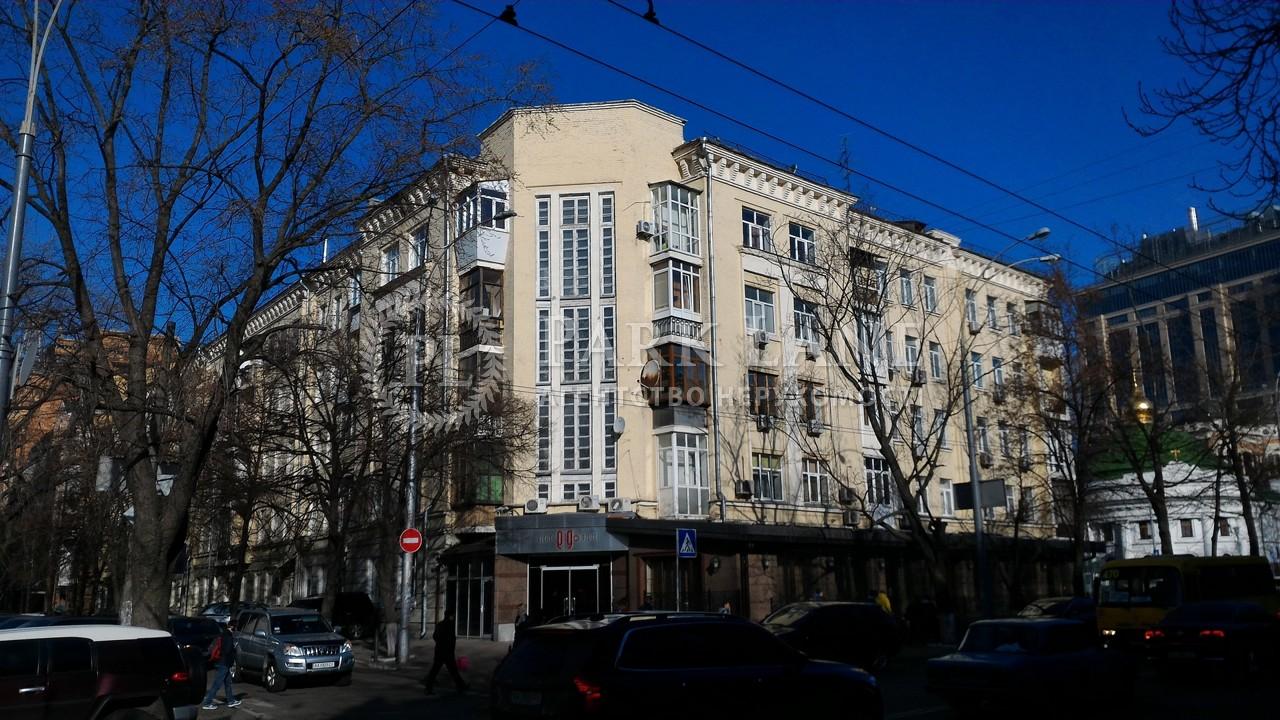 Квартира ул. Панаса Мирного, 2/44, Киев, Z-1458490 - Фото 1