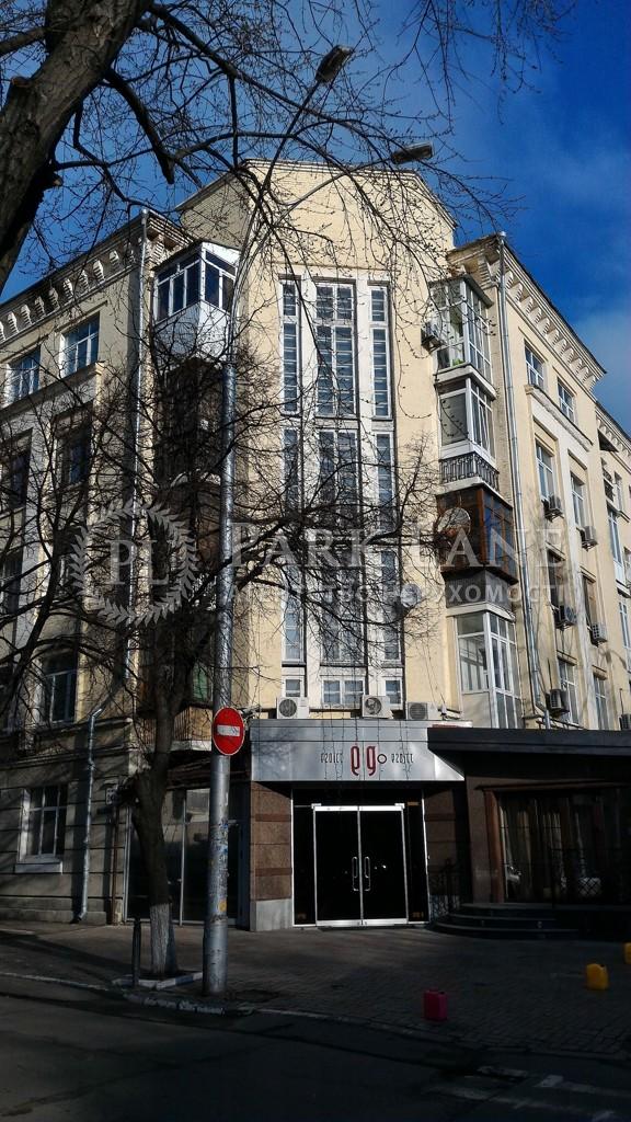 Квартира ул. Панаса Мирного, 2/44, Киев, Z-1458490 - Фото 4