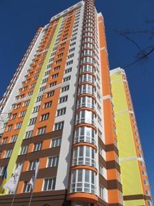 Квартира B-97775, Голосіївський проспект (40-річчя Жовтня просп.), 95а, Київ - Фото 2