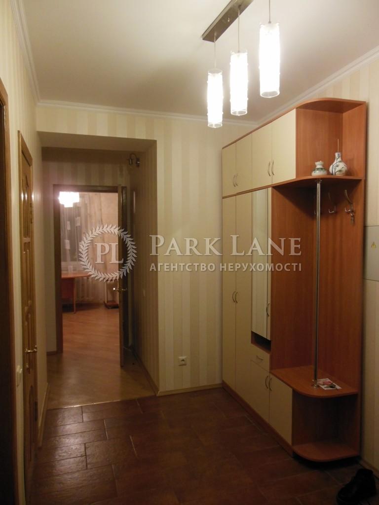 Квартира Героев Сталинграда просп., 24а, Киев, R-2024 - Фото 19