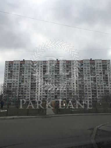 Квартира Архипенко Александра (Мате Залки), 5а, Киев, Z-689053 - Фото