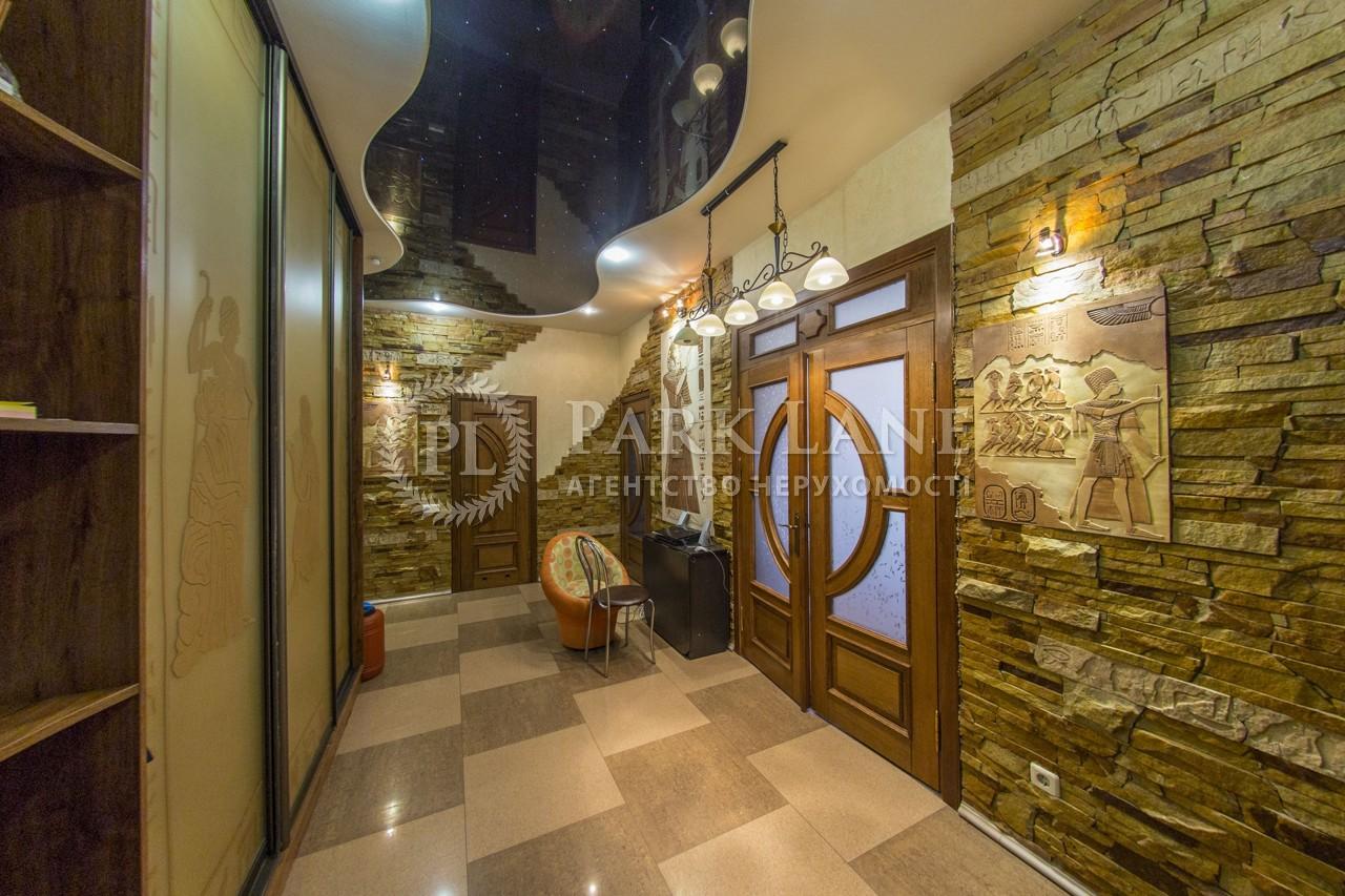 Квартира ул. Дмитриевская, 69, Киев, J-2250 - Фото 22