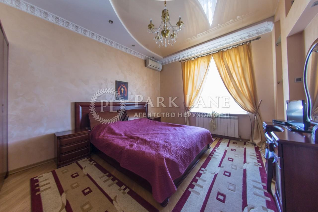 Квартира вул. Дмитрівська, 69, Київ, J-2250 - Фото 7