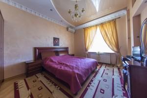 Квартира J-2250, Дмитриевская, 69, Киев - Фото 8