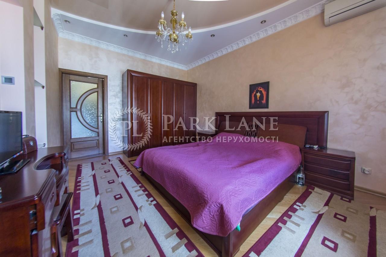 Квартира ул. Дмитриевская, 69, Киев, J-2250 - Фото 8