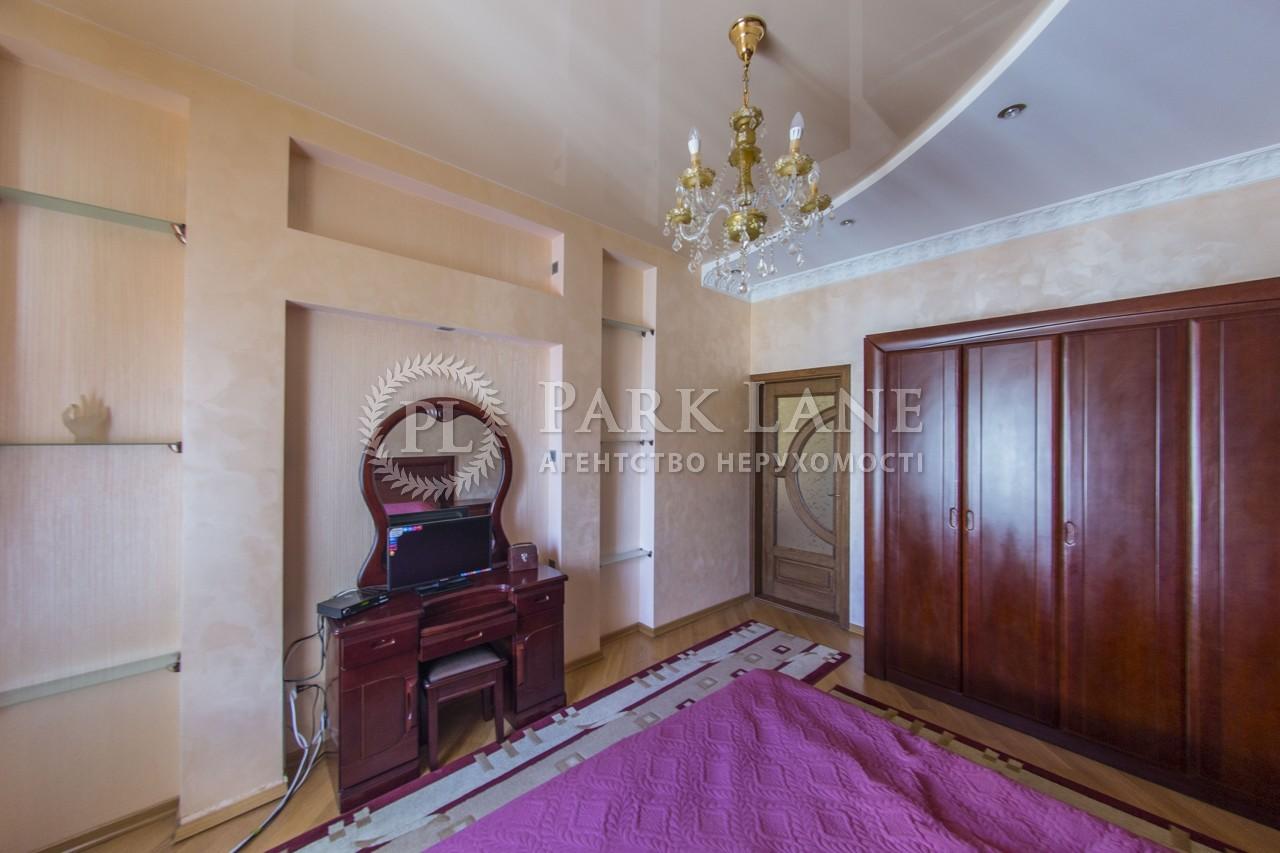 Квартира вул. Дмитрівська, 69, Київ, J-2250 - Фото 9