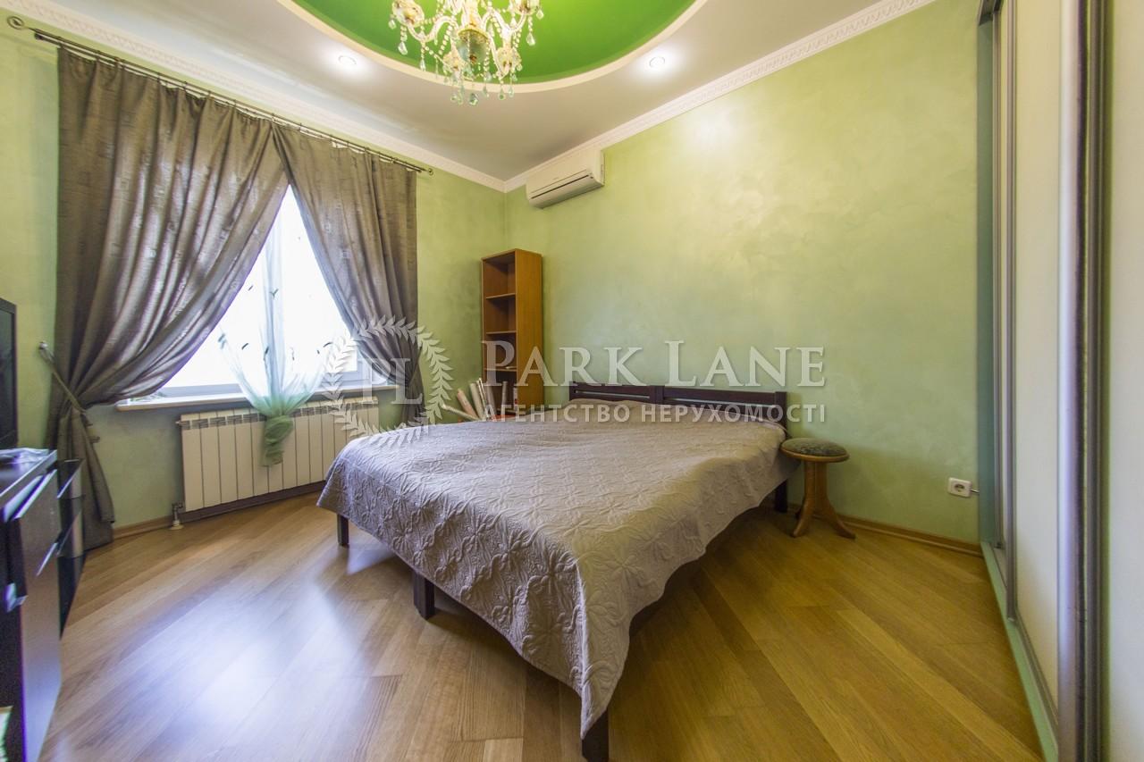 Квартира вул. Дмитрівська, 69, Київ, J-2250 - Фото 10