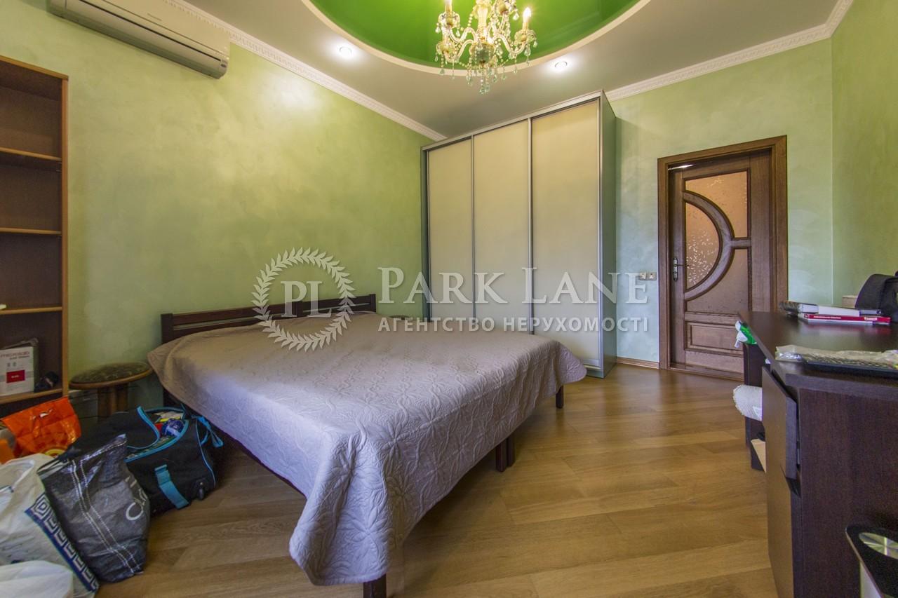 Квартира ул. Дмитриевская, 69, Киев, J-2250 - Фото 12