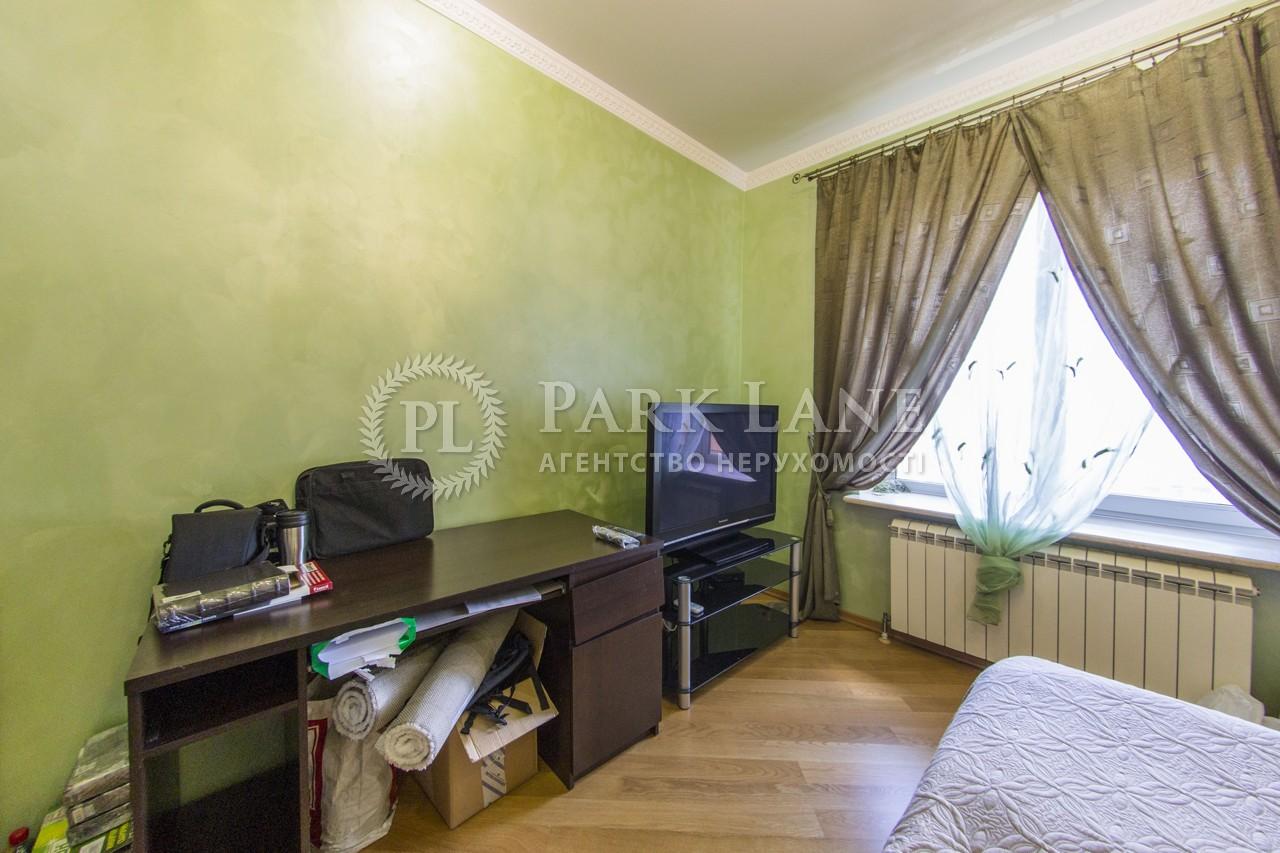 Квартира вул. Дмитрівська, 69, Київ, J-2250 - Фото 11