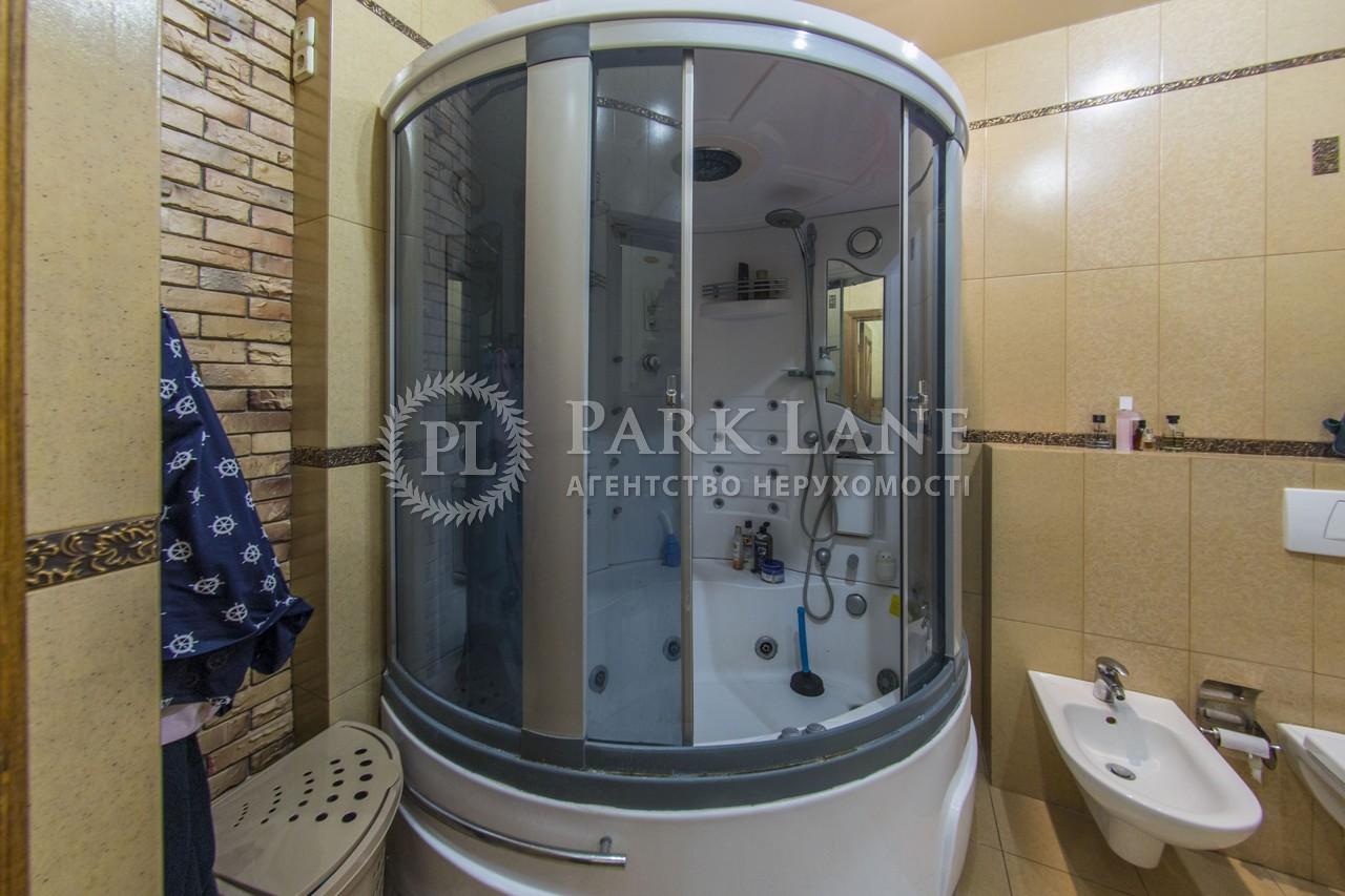 Квартира ул. Дмитриевская, 69, Киев, J-2250 - Фото 18