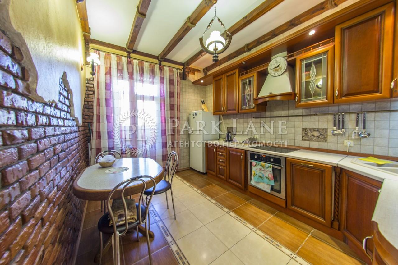 Квартира ул. Дмитриевская, 69, Киев, J-2250 - Фото 13