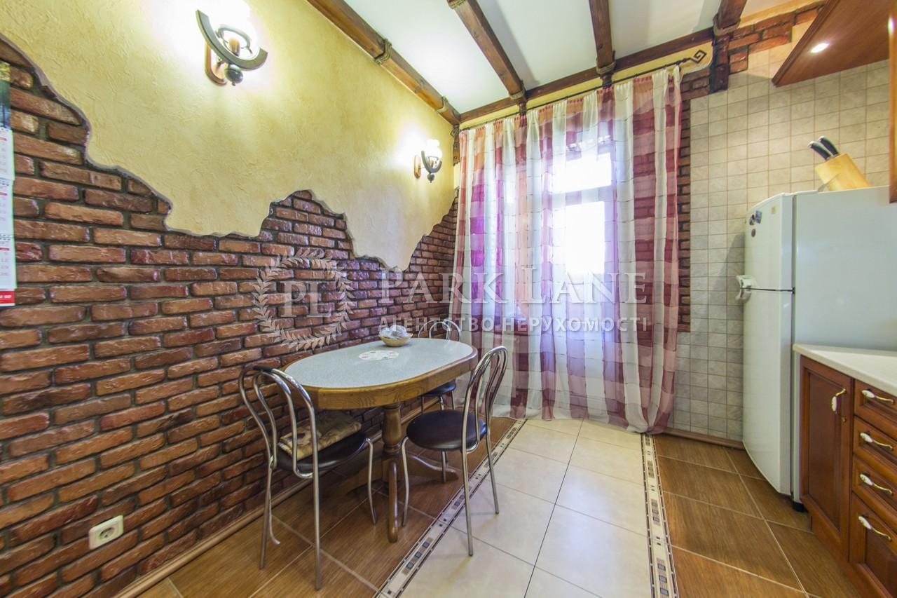Квартира ул. Дмитриевская, 69, Киев, J-2250 - Фото 14