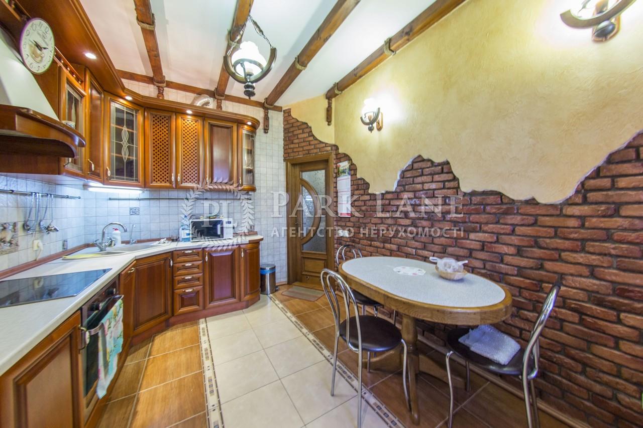 Квартира ул. Дмитриевская, 69, Киев, J-2250 - Фото 16