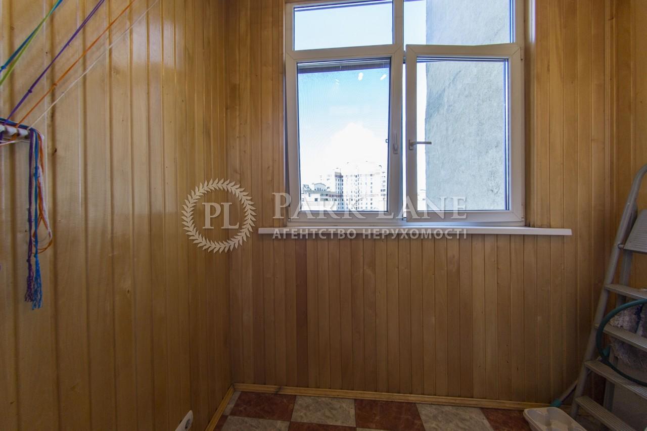 Квартира ул. Дмитриевская, 69, Киев, J-2250 - Фото 20
