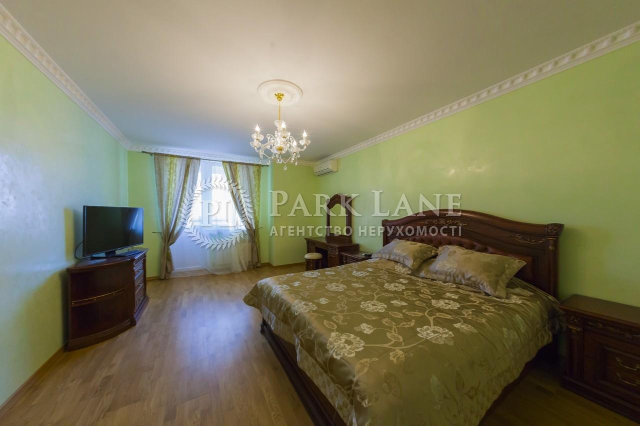Квартира ул. Деловая (Димитрова), 2б, Киев, Z-65039 - Фото 5