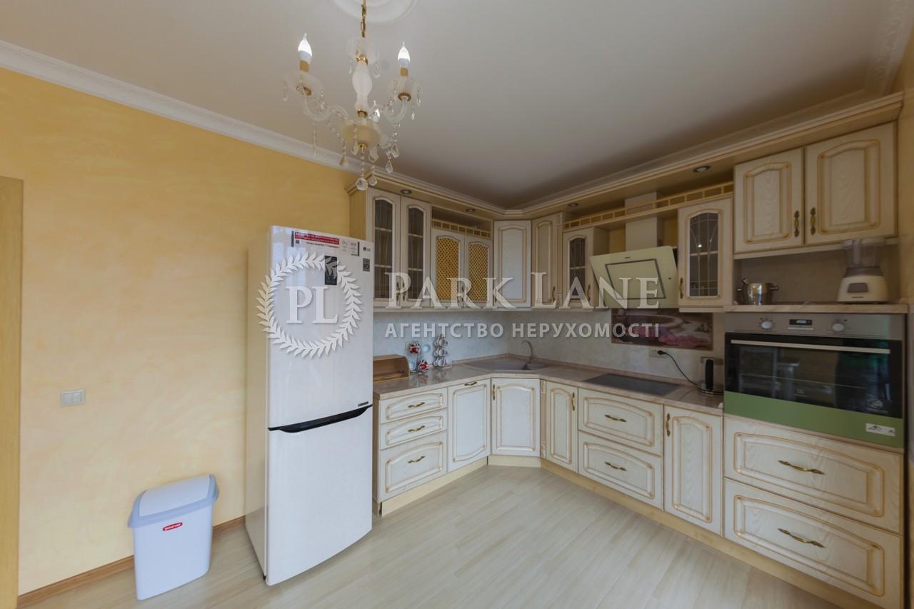 Квартира ул. Деловая (Димитрова), 2б, Киев, Z-65039 - Фото 8