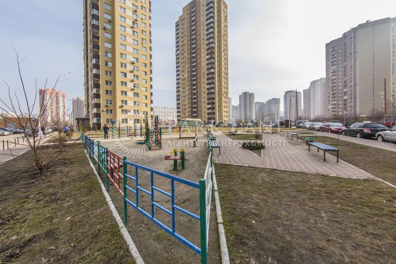 Квартира ул. Урловская, 36а, Киев, I-28462 - Фото 33