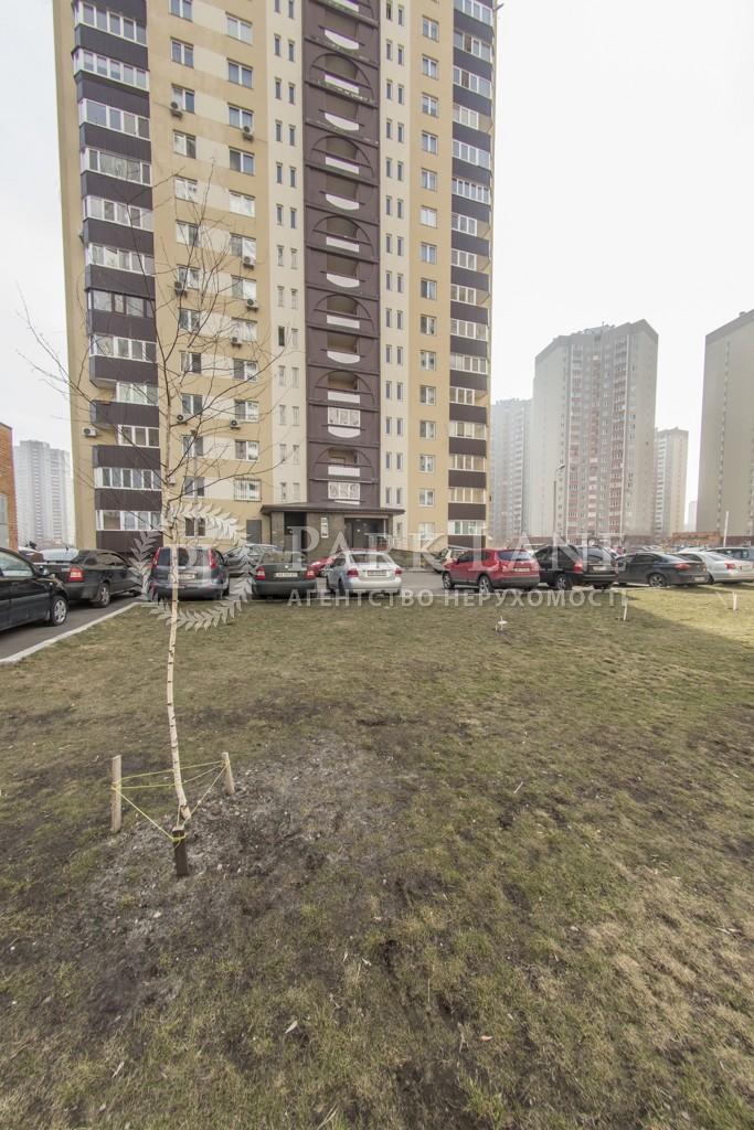Квартира ул. Урловская, 36а, Киев, I-28462 - Фото 34