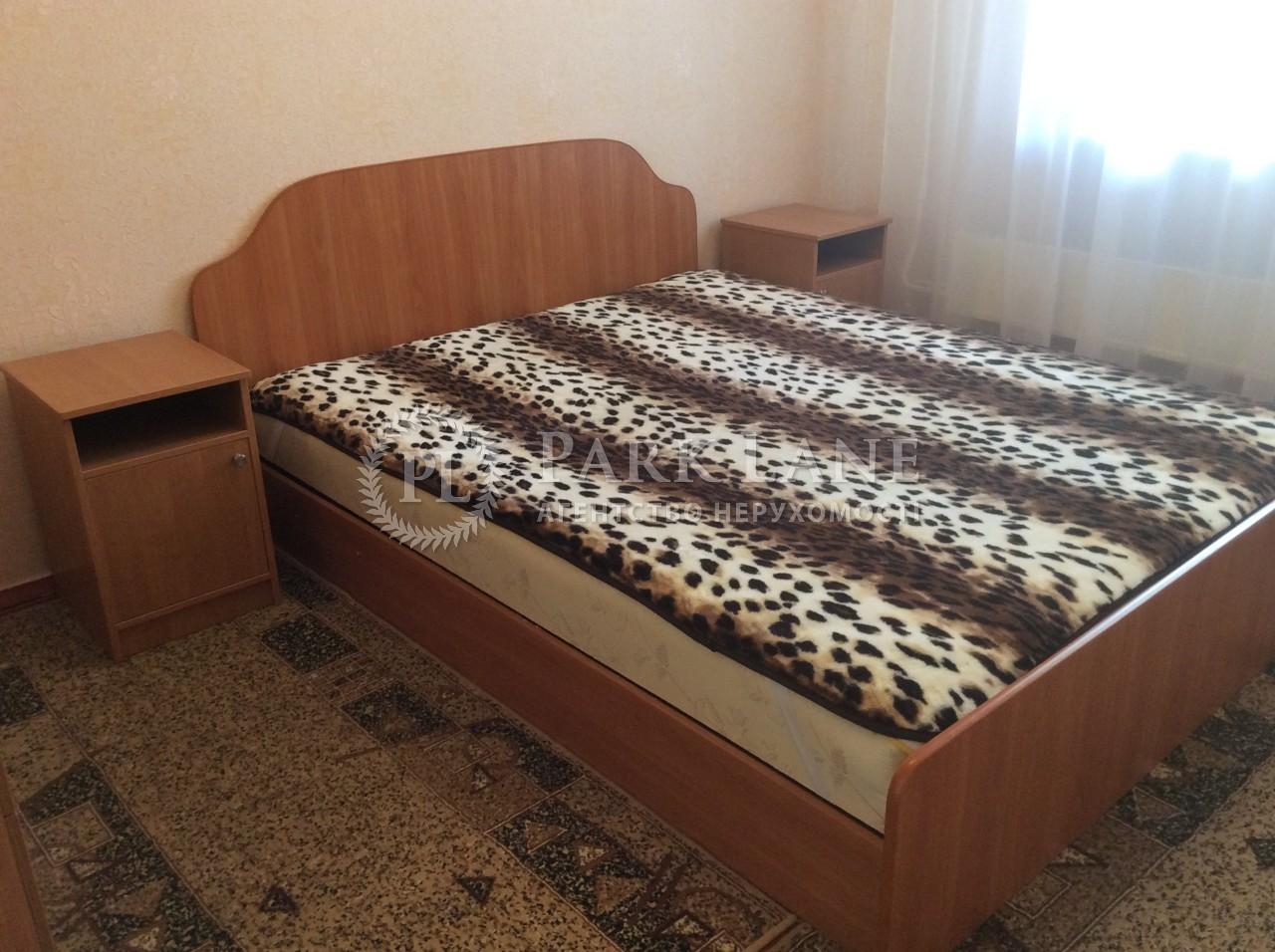 Квартира ул. Ахматовой, 25, Киев, R-5630 - Фото 3