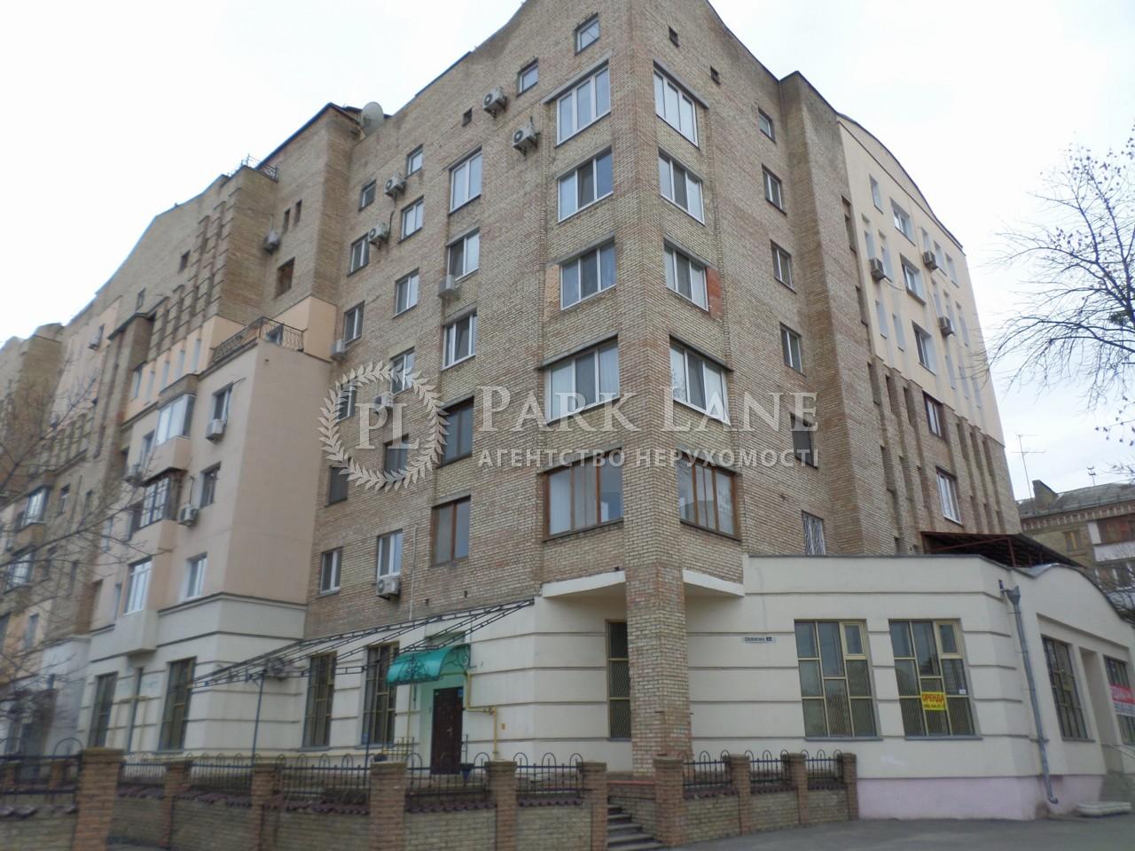 Квартира вул. Оболонська, 12, Київ, Z-1379416 - Фото 1