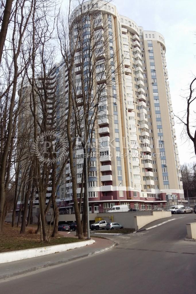 Паркінг, K-24989, Ризька, Київ - Фото 4
