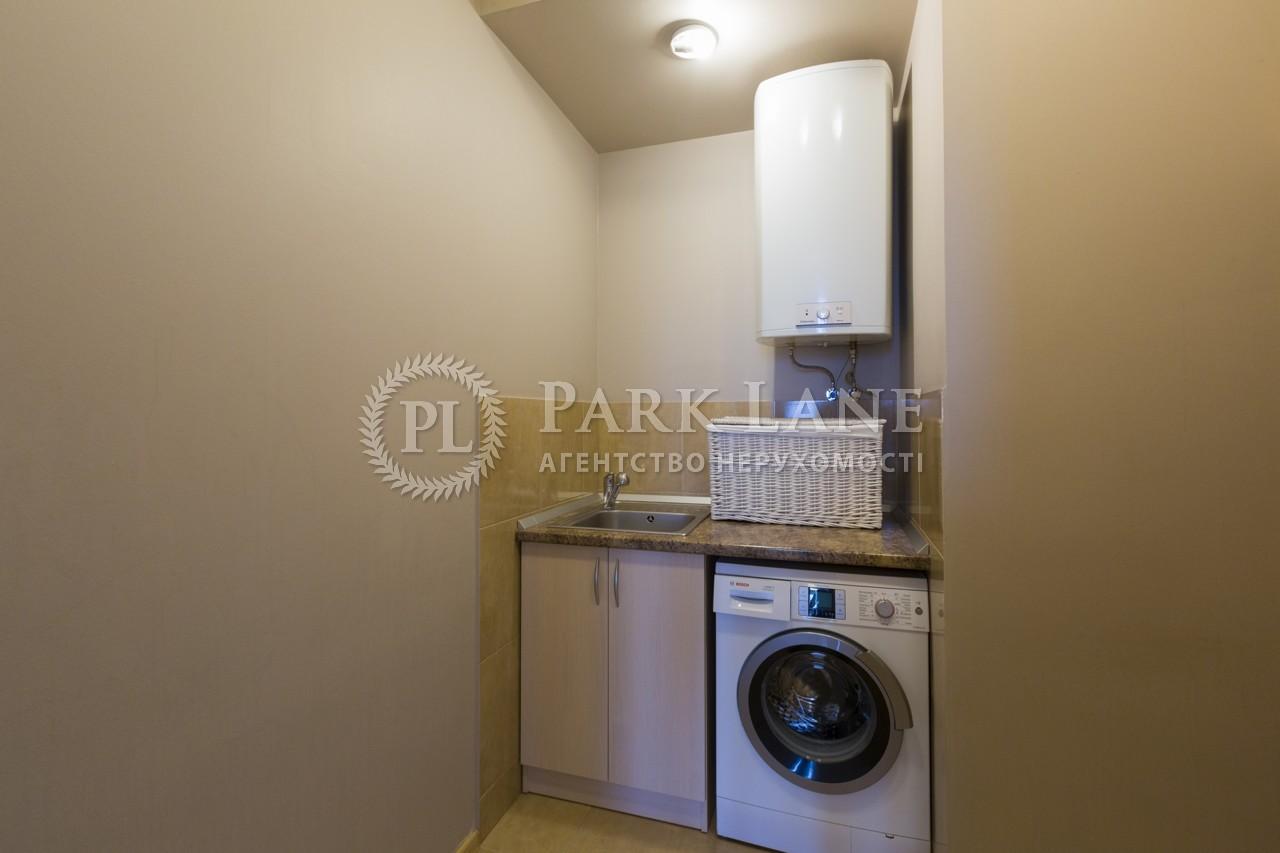 Квартира ул. Жилянская, 59, Киев, J-23554 - Фото 22