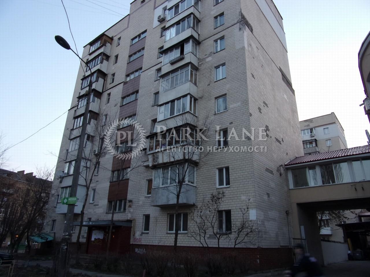 Нежилое помещение, Z-266167, Ивашкевича Ярослава, Киев - Фото 1