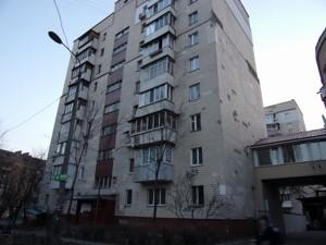 Коммерческая недвижимость, Z-266167, Ивашкевича Ярослава, Оболонский район