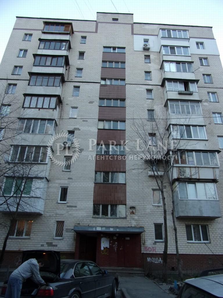 Нежилое помещение, ул. Ивашкевича Ярослава, Киев, Z-266167 - Фото 17