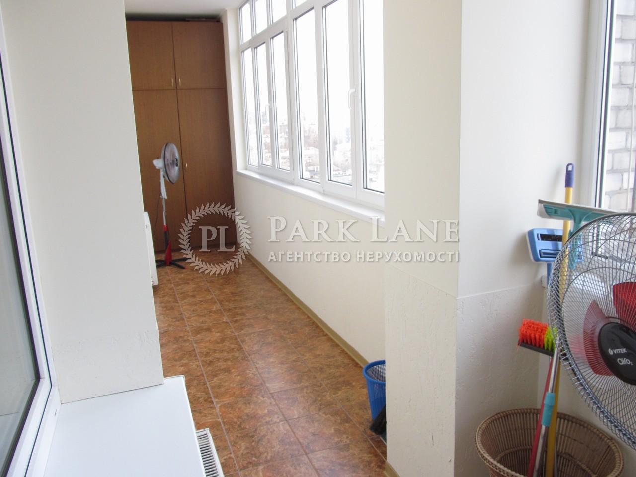 Квартира ул. Драгомирова Михаила, 4, Киев, Z-932035 - Фото 16