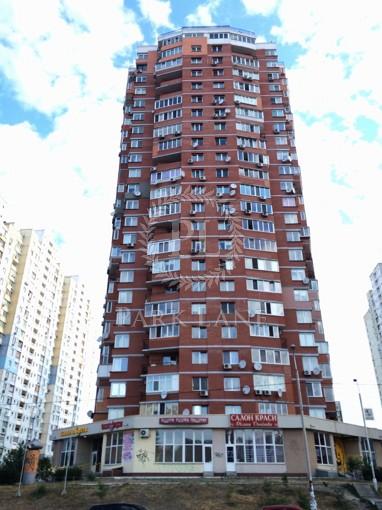 Квартира, Z-586158, 12