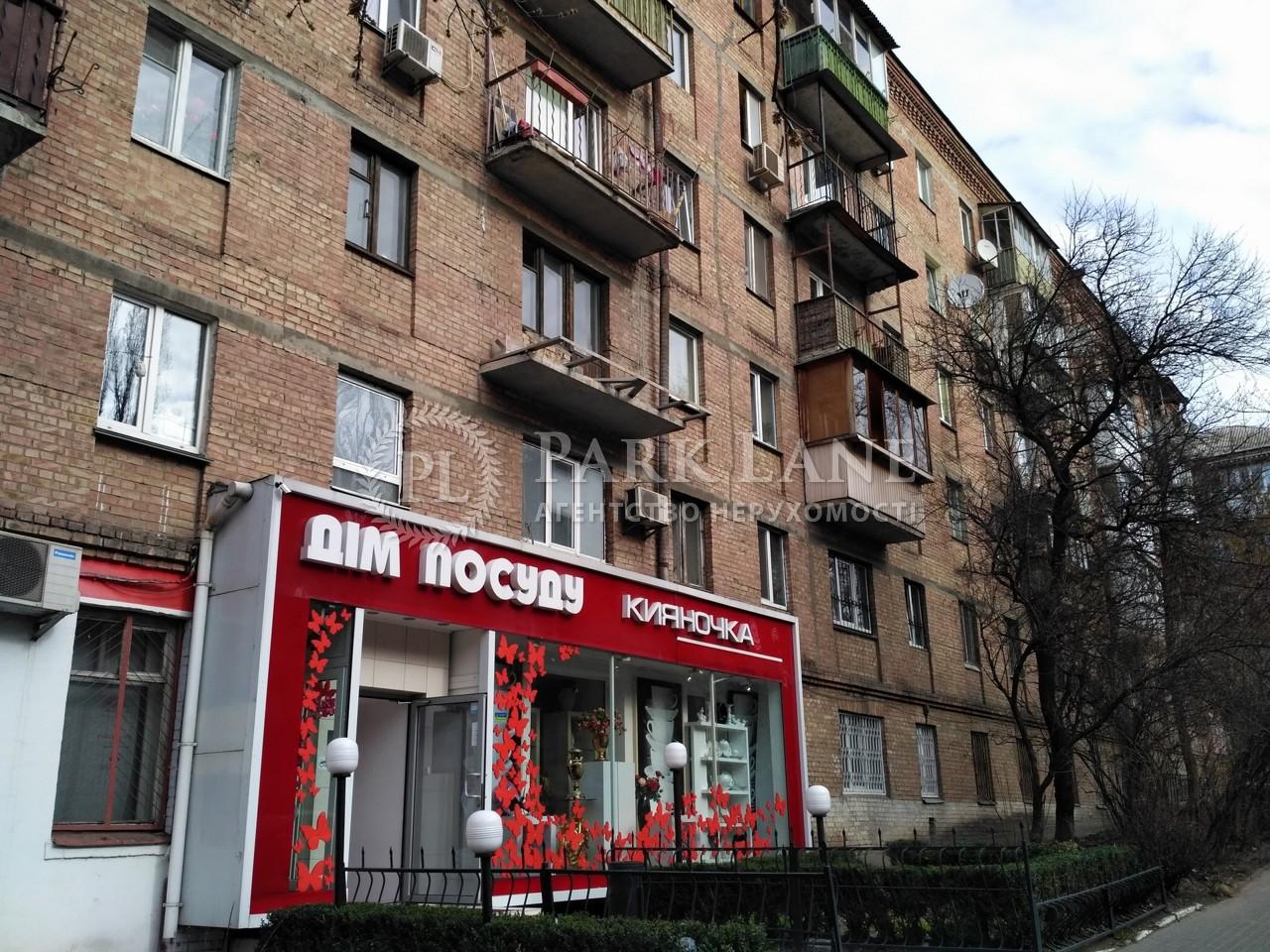 Нежилое помещение, Джона Маккейна (Кудри Ивана), Киев, B-101704 - Фото 3