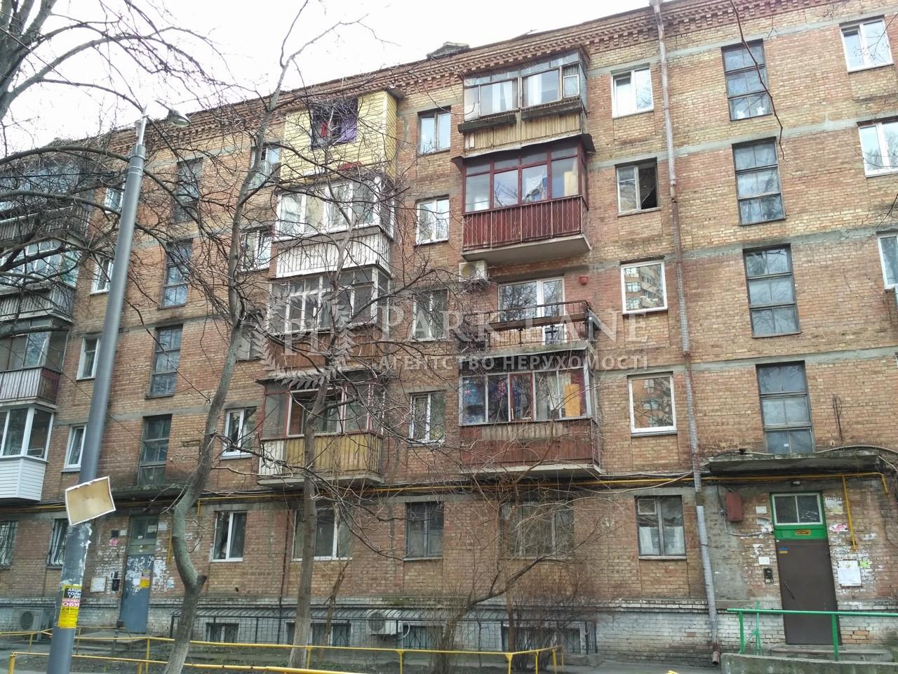 Нежилое помещение, Джона Маккейна (Кудри Ивана), Киев, B-101704 - Фото 4