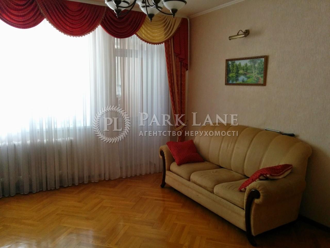 Квартира Бажана Николая просп., 12, Киев, R-5991 - Фото 3