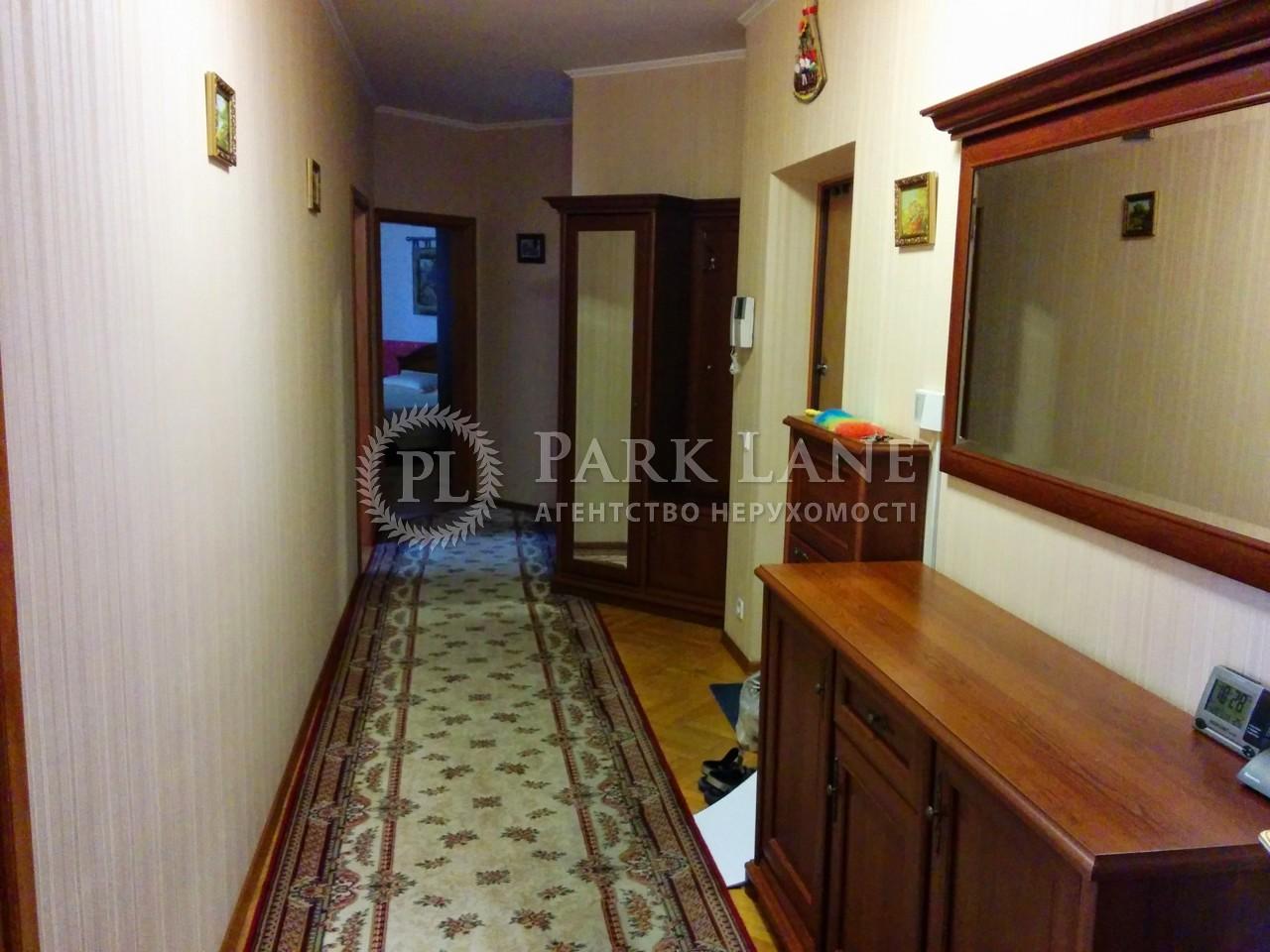 Квартира Бажана Николая просп., 12, Киев, R-5991 - Фото 13