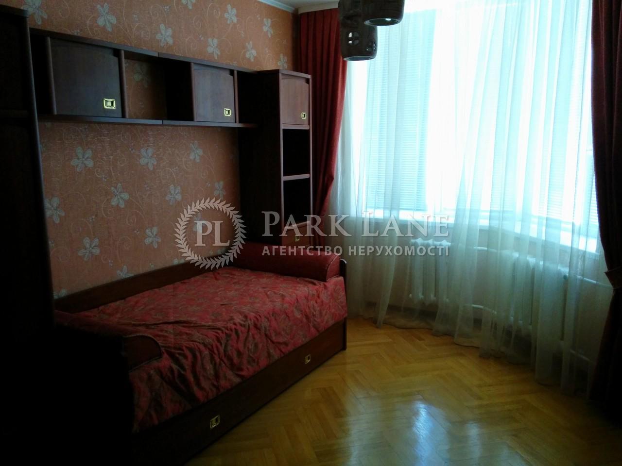 Квартира Бажана Николая просп., 12, Киев, R-5991 - Фото 8