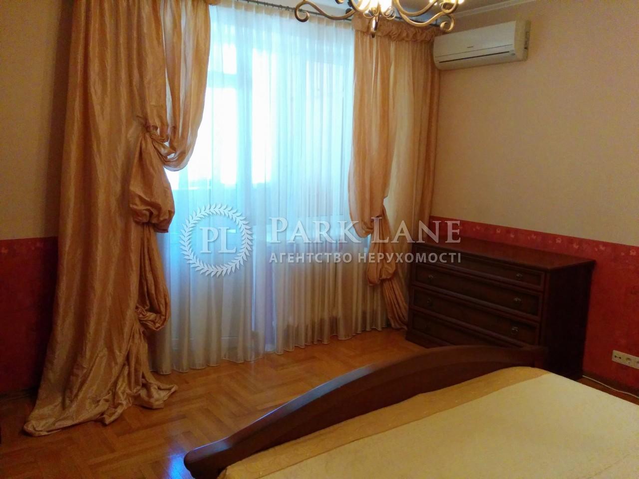 Квартира Бажана Николая просп., 12, Киев, R-5991 - Фото 6