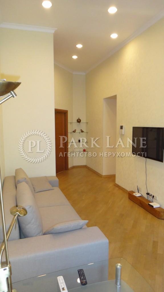 Квартира ул. Ярославов Вал, 8, Киев, R-2363 - Фото 4