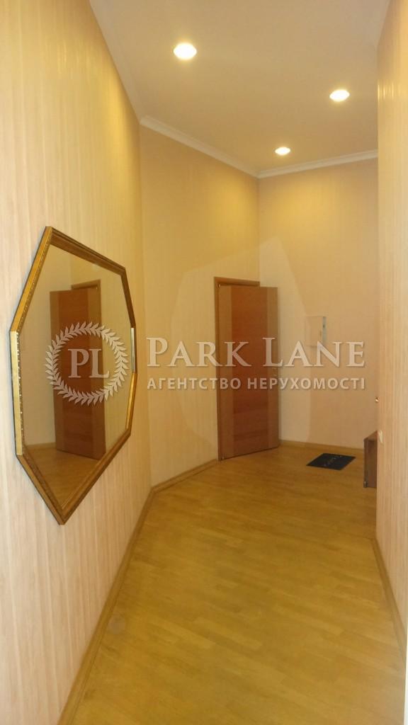 Квартира ул. Ярославов Вал, 8, Киев, R-2363 - Фото 18