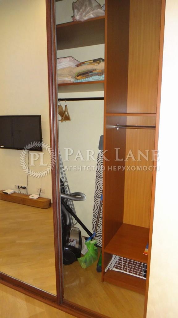 Квартира ул. Ярославов Вал, 8, Киев, R-2363 - Фото 19