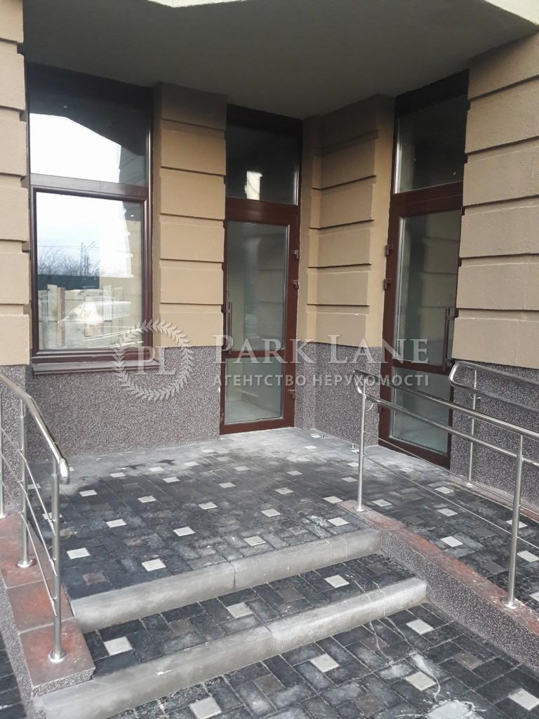 Нежилое помещение, B-93989, Армянская, Киев - Фото 7