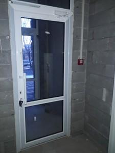 Нежилое помещение, B-93989, Армянская, Киев - Фото 6