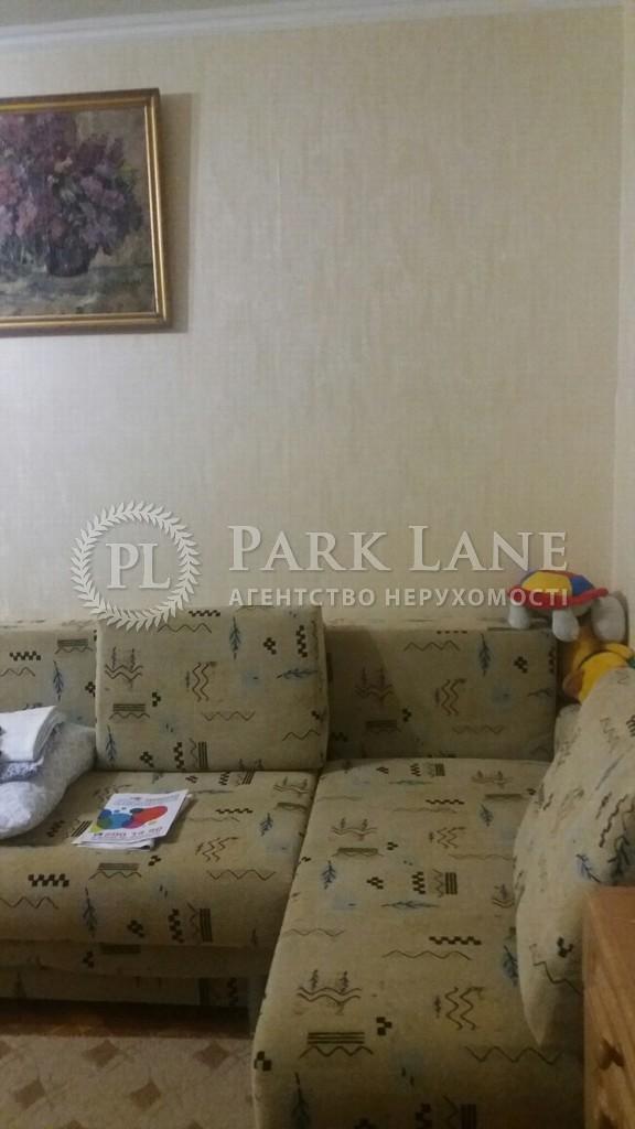 Квартира ул. Василенко Николая, 14а, Киев, Z-147070 - Фото 3