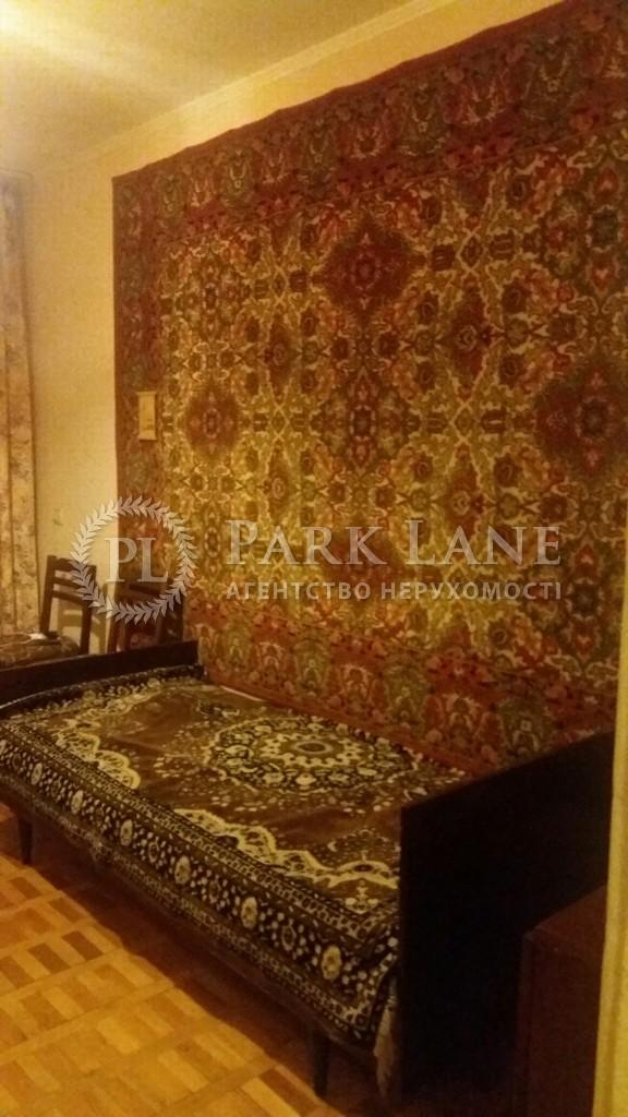 Квартира ул. Василенко Николая, 14а, Киев, Z-147070 - Фото 5