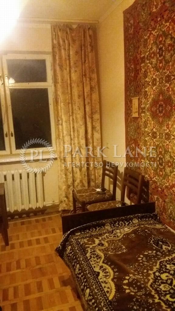 Квартира ул. Василенко Николая, 14а, Киев, Z-147070 - Фото 6