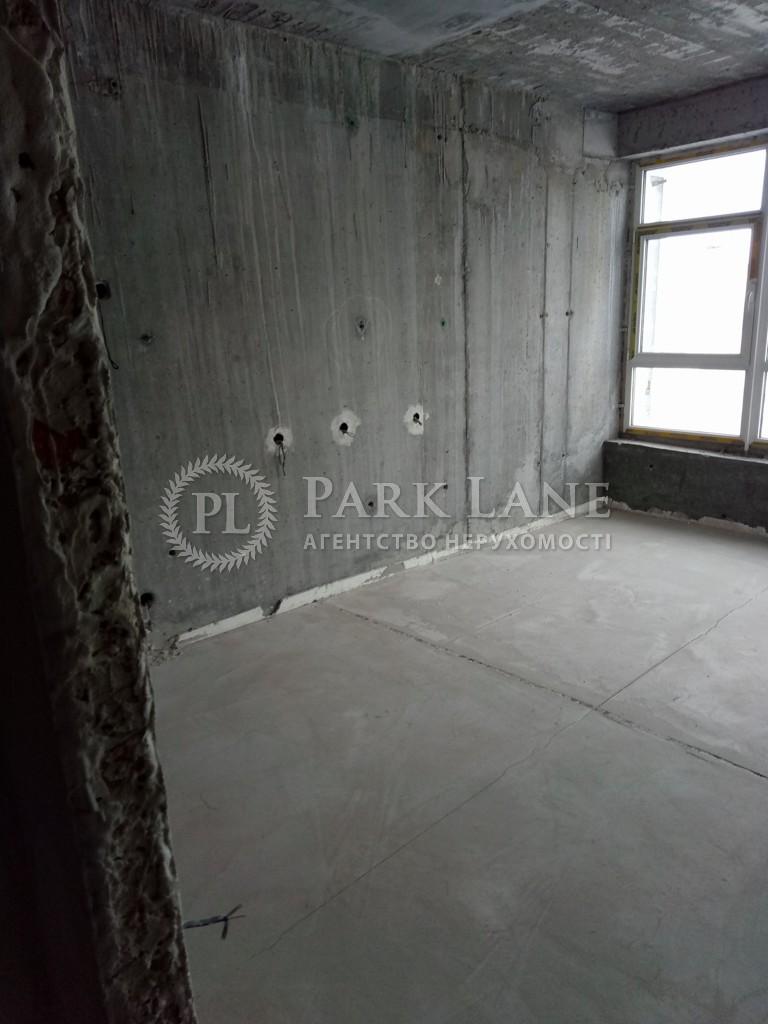 Квартира I-25648, Кудряшова, 16, Киев - Фото 7