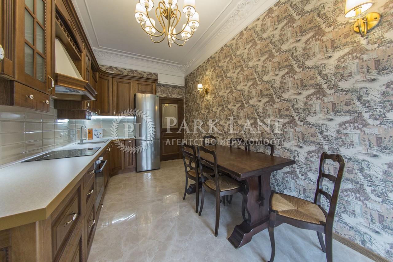 Квартира Победы просп., 42, Киев, R-5214 - Фото 13