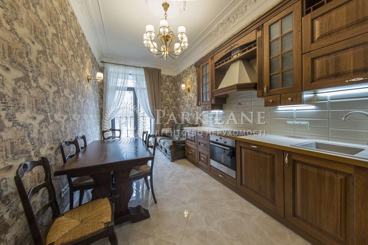 Квартира Победы просп., 42, Киев, R-5214 - Фото 9