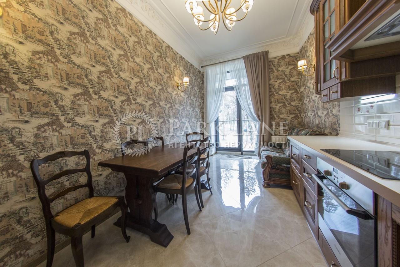 Квартира Победы просп., 42, Киев, R-5214 - Фото 10